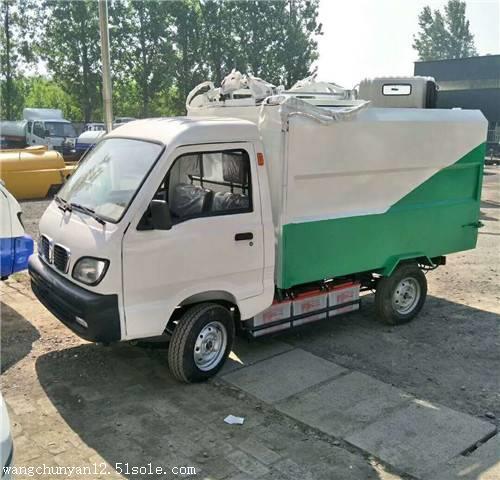 焦作出售电动垃圾车,环卫 电动垃圾车价格