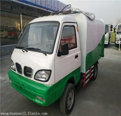 玉林出售电动垃圾车,电动垃圾车厂家排行
