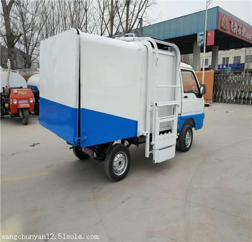 郑州出售电动垃圾车,电动垃圾车厂商