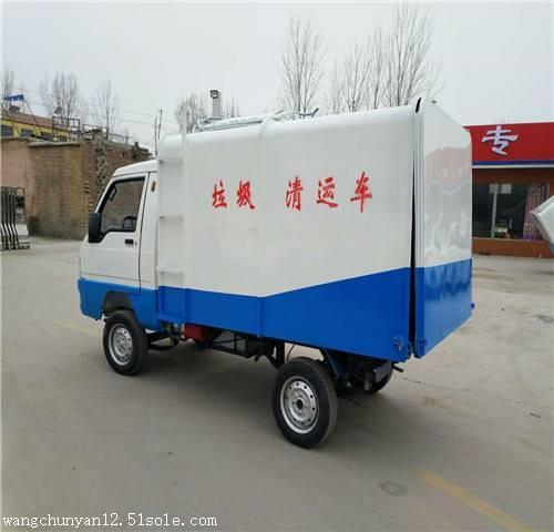 本溪出售电动垃圾车,自卸式电动垃圾清运车价格