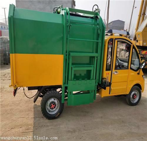 绵阳出售电动垃圾车,电动垃圾清运三轮车