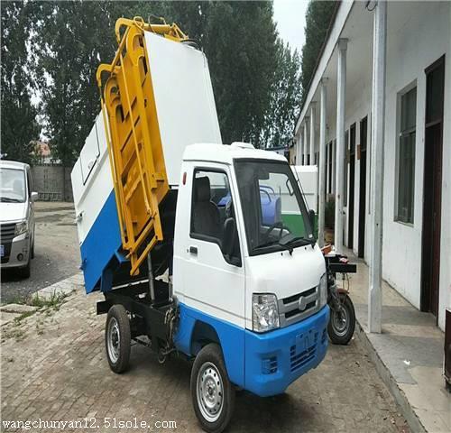 牡丹江出售电动垃圾车,环卫电动垃圾收集车价格