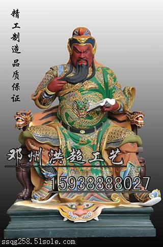 寺庙财神佛像价格