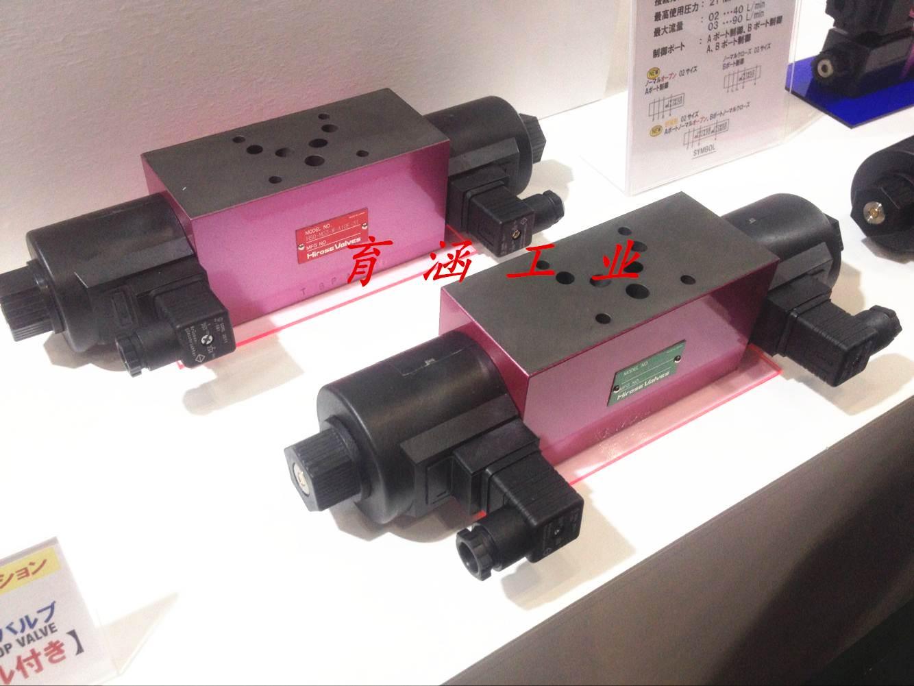 现货特价销售日本HIROSE广濑阀门FVP-720-T04-12