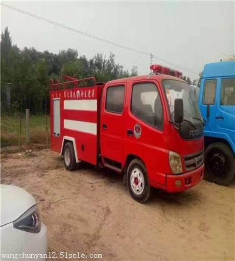东风多利卡消防洒水车价格 兰州消防车厂家