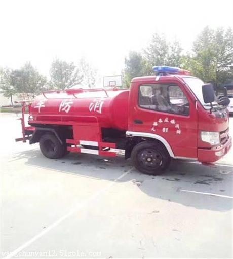 东风145型消防洒水车价格 大理州消防车厂家
