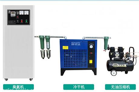 南海臭氧机   海口臭氧管生产  水处理设备 三亚臭氧设备