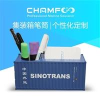 中外运Sino Trans集装箱模型笔筒