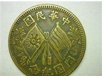 双旗币的价钱 出手方式有哪些  藏宝阁