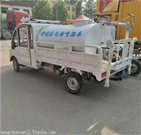 小型三轮洒水车价位 电动洒水车厂家