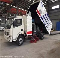 洗扫车价格供货厂家 二手扫路车报价多少钱辆