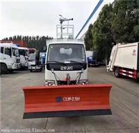 清洗扫路车视频 二手扫路车报价多少钱辆