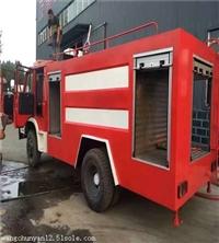 三轮消防车 微型电动 石嘴山消防车厂家