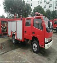 20吨消防车多少钱一辆 漯河的消防车厂家