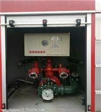 微型电动消防车图片 凉山州消防车厂家