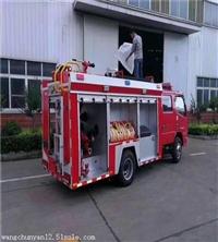 出售电动消防车 电动四轮消防车 精致美观