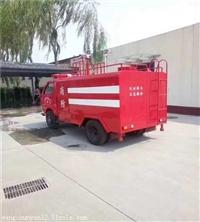 三轮电动消防车价格 保山消防车厂家