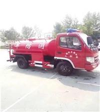 三轮消防车 小型电动 达州的消防车厂家