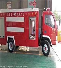 福田4吨消防洒水车价格 盐城消防车厂家