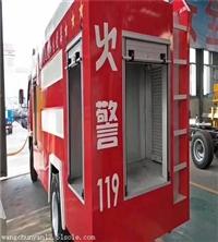 东风消防洒水车价格低 莱芜消防车厂家