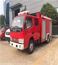 供应各型号二手消防车
