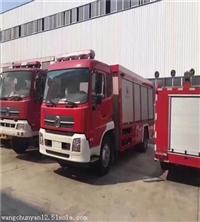 泡沫水罐消防车多少钱 吉安的消防车厂家