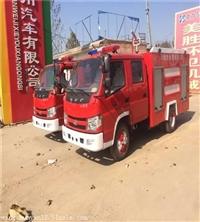 3吨消防洒水车价格 锡林郭勒的消防车厂家