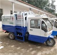 电动小型垃圾清运车价格多少钱一辆