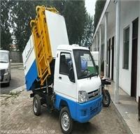 白银出售电动垃圾车,电动垃圾转运车价格