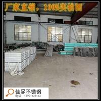 供应兴化不锈钢方管材质304规格150*150*6