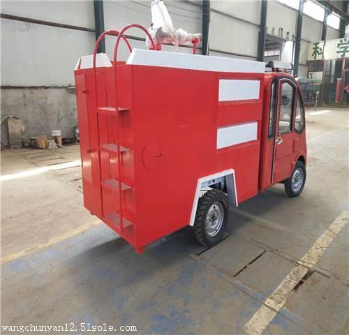 一台大型消防车多少钱一台 六盘水的消防车厂家
