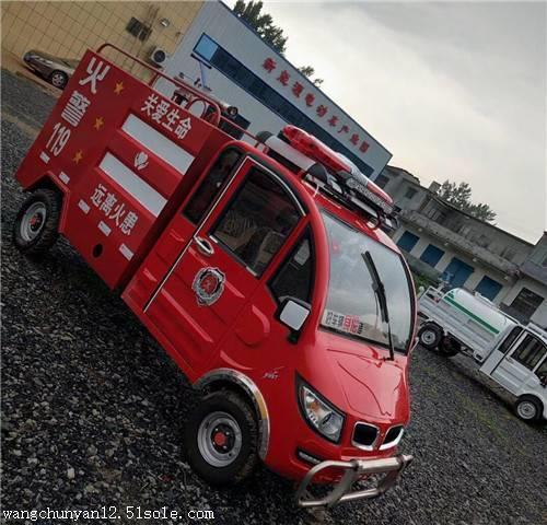 2吨消防洒水车价格 消防车厂家 中联消防车价格