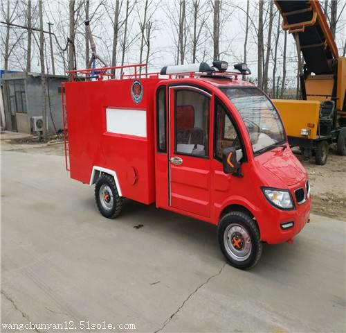 电动消防排烟 常州的消防车厂家