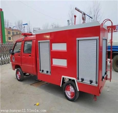 江铃3吨消防车 小型消防车厂家