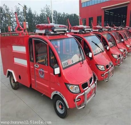 小型电动消防车 合肥消防车厂家