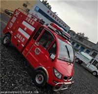 2吨消防洒水车现货供应 消防车厂家 微型消防车价格