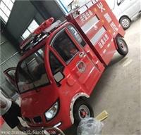 东风3至4吨消防洒水车价格 鄂州消防车厂家