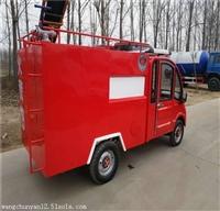 消防车厂家定制3-10吨水罐消防车