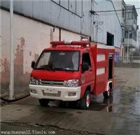 进口消防车多少钱一辆 昭通的消防车厂家