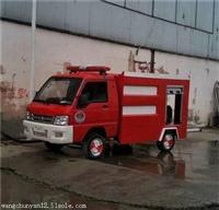 8吨消防车价格 遵义消防车厂家