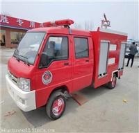 3吨消防车价格 攀枝花消防车厂家