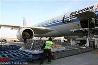 丽水国内航空托运,丽水到长春机场空运