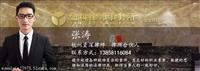 杭州故意損壞財物罪-如何找知名刑事律師