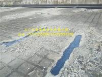 惠州天面防水 惠州天面补漏 惠州天面裂缝灌浆 惠州高压灌浆补漏