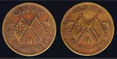 双旗币真假怎么鉴定,双旗币私下交易,双旗币拍卖价格多少钱