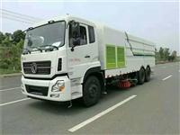 东风天龙25吨大型道路清扫车
