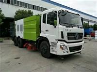 东风天龙25吨大型扫路车  道路清扫车