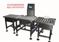 重量检测机设备