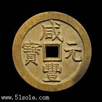收藏古钱币清洗窍门