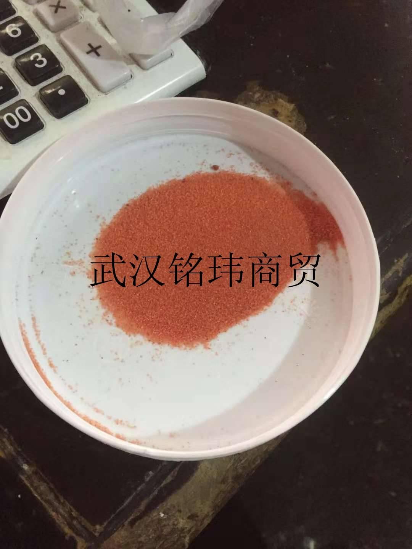 武汉黑鸭川味宝 黑鸭专用调料供应